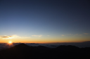 Royalty Free Photo of an Aerial of Sunrise in Haleakala National Park in Maui, Hawaii