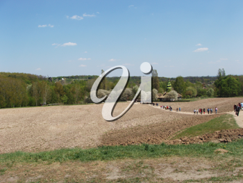 Royalty Free Photo of People in a Field