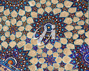 Royalty Free Photo of an Oriental Pattern