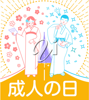 holiday banner in Japan on coming of age day ceremony. Coming of age day are written in Japanese. Illustration in linear style