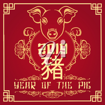 Happy new year banner, head of the pig, animal symbol of year hieroglyph of pig and text. Celebration red background for your poster, greeting card, banner design. Vector illustration
