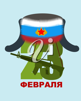 23 February. Logo for military patriotic holiday in Russia. Ushanka tricolor flag of Russia and Cockade. Automatic gun. Translation of text in Russiane: 23 February.