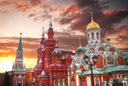 State National History Museum of Russia. Located on the red square of Moscow