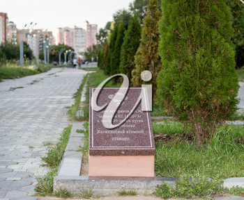 City Udomlya, Russia - 10 August 2014: Cityscape with an alley veterans KNPP Udomlya, Russia.